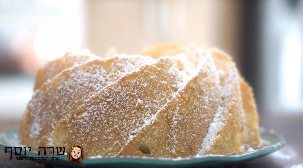 עוגת לימון